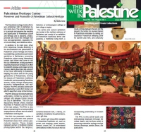 Palestinian Heritage Center Preserver and Promoter of Palestinian Cultural Heritage